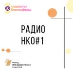 Программа от 25 декабря 2018