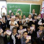 Конкурс творческих работ для студентов и школьников